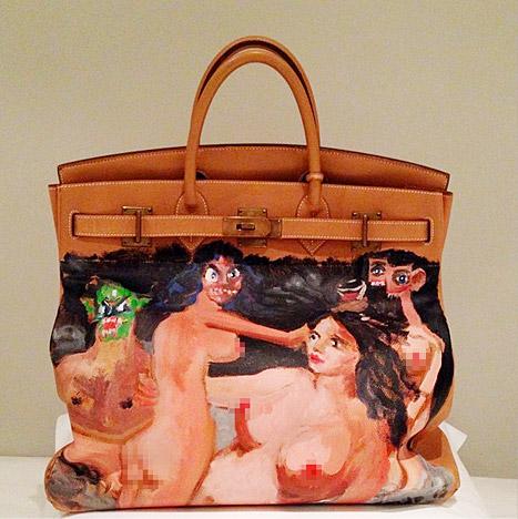 kim's gross bag