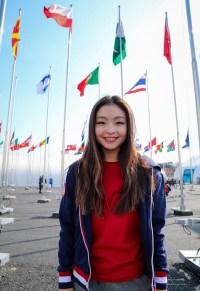 Maia Shibutani PyeongChang