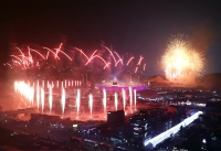 Opening Ceremony PyeongChang 2018 Winter Olympic Games