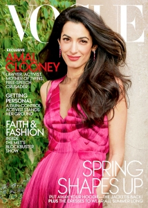 Amal Clooney Vogue Magazine Cover