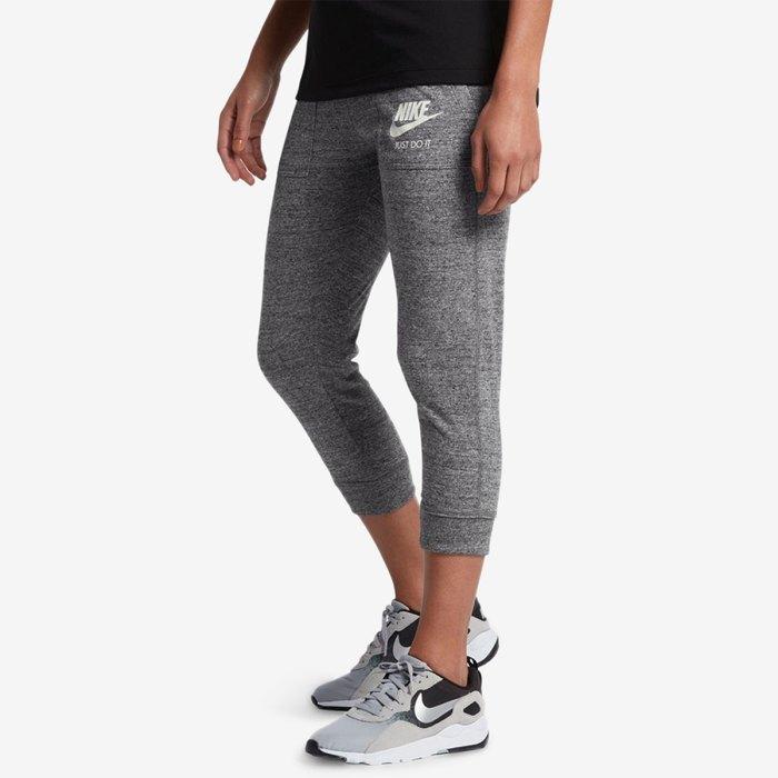 Nike Grey Joggers