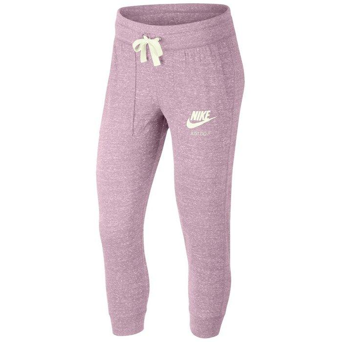 Nike Pink Joggers