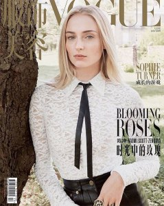 Sophie Turner Graces the Cover of 'Vogue' China for the First Time — and Her Hubby's a Fan