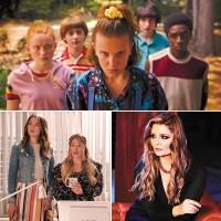 Summer-TV-2019