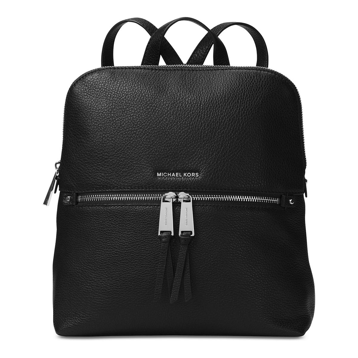 Michael Kors Backpack Silver Hardware