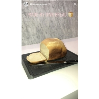 Khloe Kardashian Is Now Making Her Own Bread