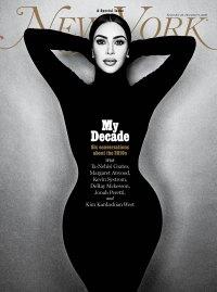 Kim Kardashian New York Magazine Interview Seven Revelations