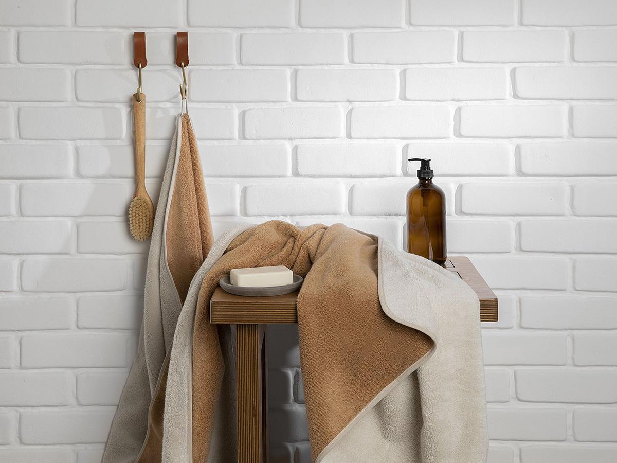 Two Tone Towel Set