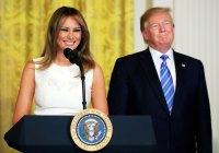 Melania Trump's Best FLOTUS Looks