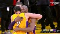 Kobe Bryant's Final Game in 2016 Kobe Bryants Life in Pictures