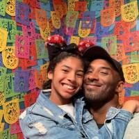 Kobe Bryant Close Bond With Daughter Gianna Instagram