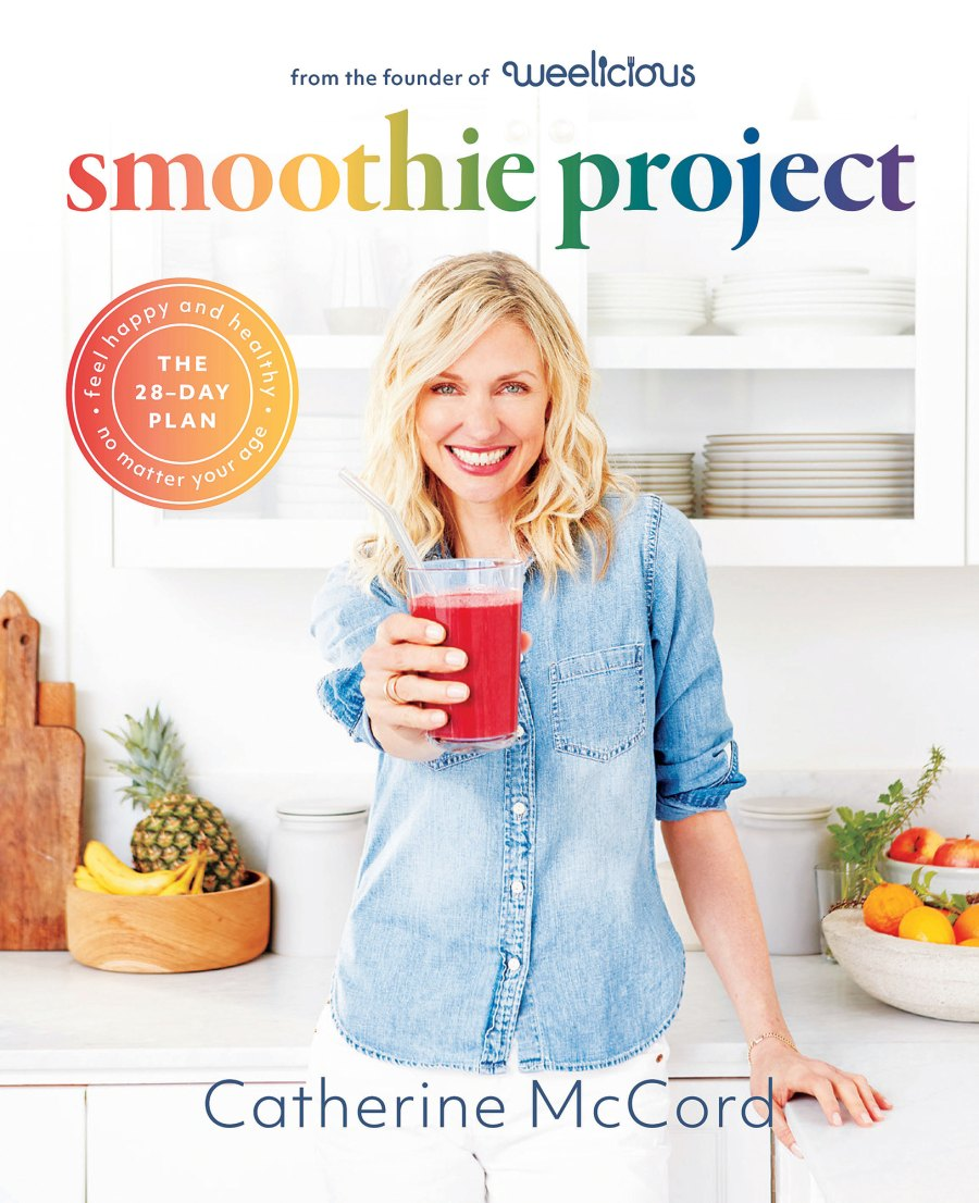 Smoothie-Project