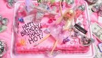 Betchin-Cakes