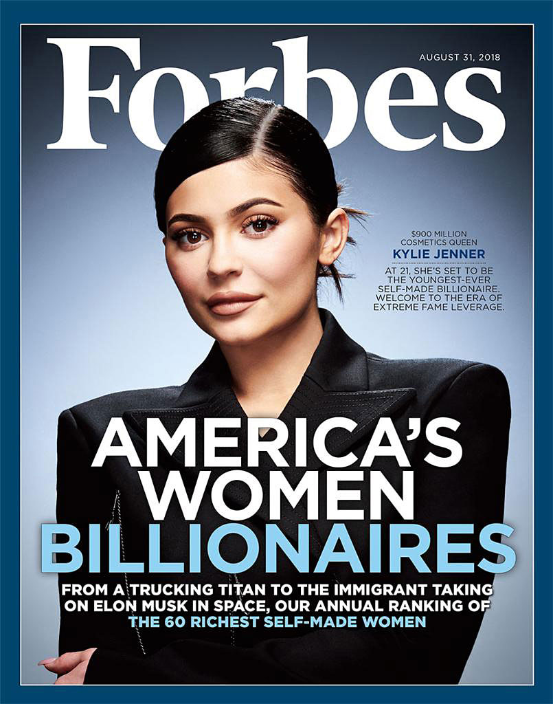 Forbes Claims Kylie Jenner Team Campaigned for Recognition MTV Video Music Awards