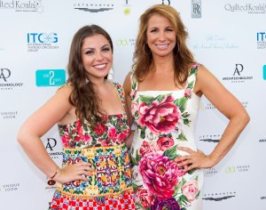 Jill Zarin Reveals Her Daughter Ally Shapiro Plans Meet Her Sperm Donor
