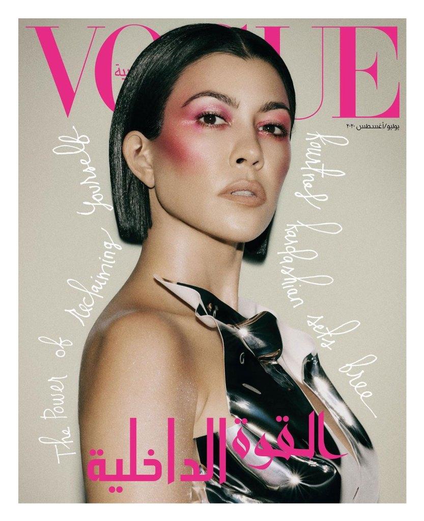Kourtney Kardashian Vogue Arabia Cover July August 2020