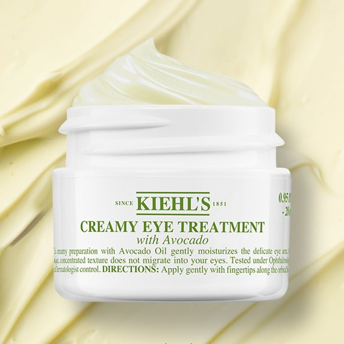 kiehls-avocado-eye-cream-ulta-black-friday