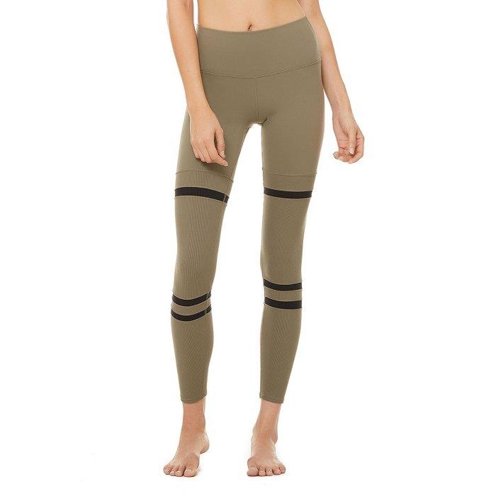 alo-yoga-rebajas-leggings-legítimos
