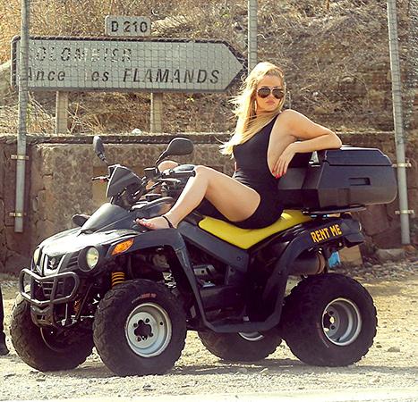 Khloe Kardashian - ATV